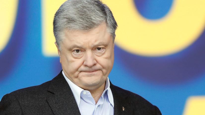 Глава ГБР раскритиковал Порошенко за «уход от допросов»