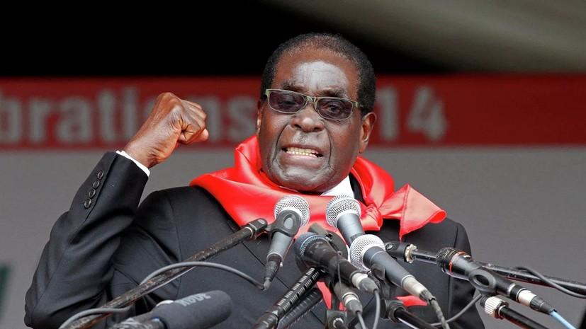 Путин выразил соболезнования Зимбабве из-за смерти Мугабе