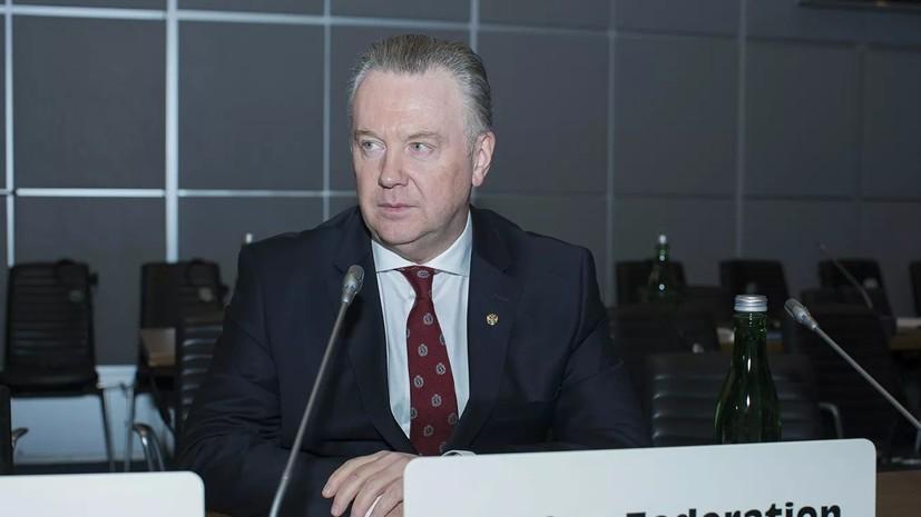 Лукашевич обвинил ФРГ и США во вмешательстве в дела России