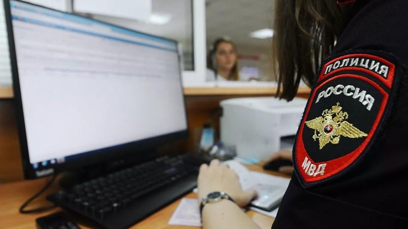 В Крыму найдено тело пропавшей после крушения катера женщины