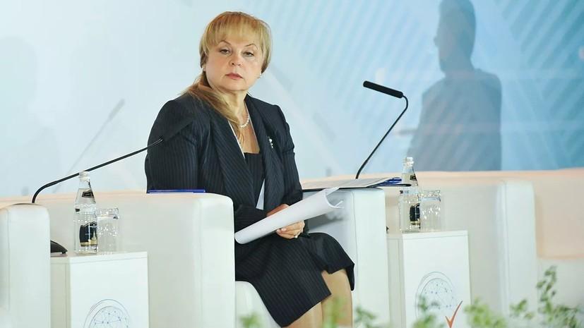 Памфилова прокомментировала совершённое на неё нападение