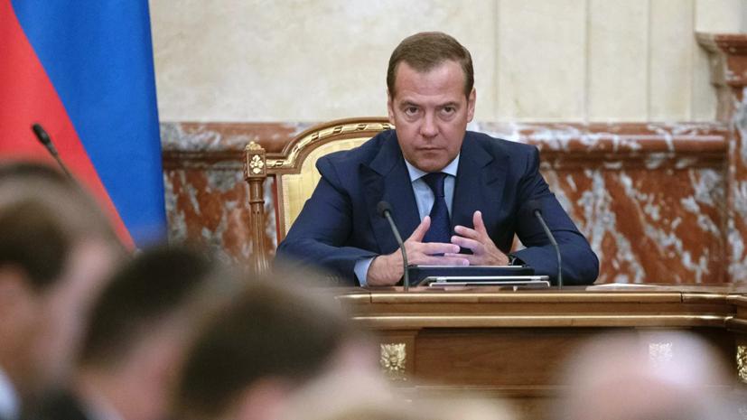Медведев сообщил о подготовке плана по интеграции России и Белоруссии