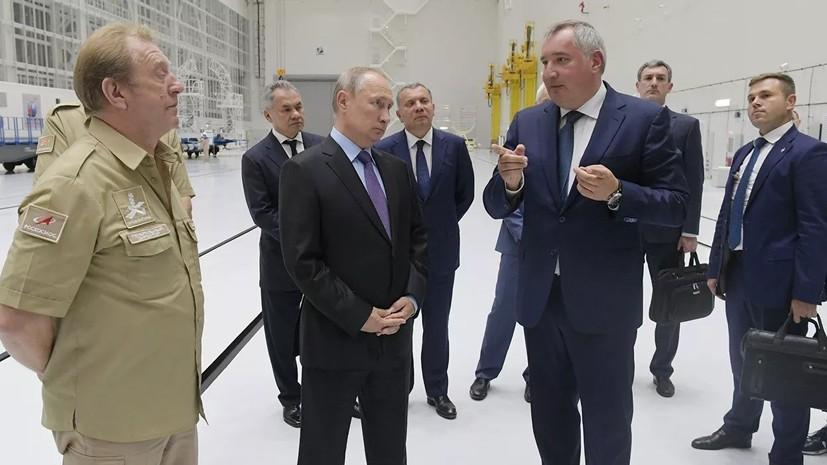 Путин поручил «Роскосмосу» оптимизировать себестоимость продукции