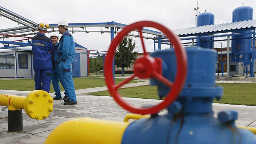 На украинской ГТС протестировали реверсный режим прокачки газа