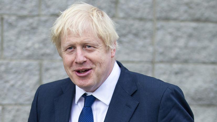 Джонсон обвинил оппозицию в стремлении «запереть» Британию в ЕС