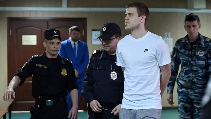 Кокорин имеет право подписать контракт с клубом РПЛ, находясь в тюрьме