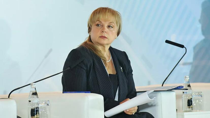 Памфилова заявила, что не будет просить госохрану