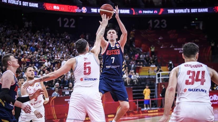 Фридзон рассказал, чего не хватило сборной России в матче КМ по баскетболу с Польшей