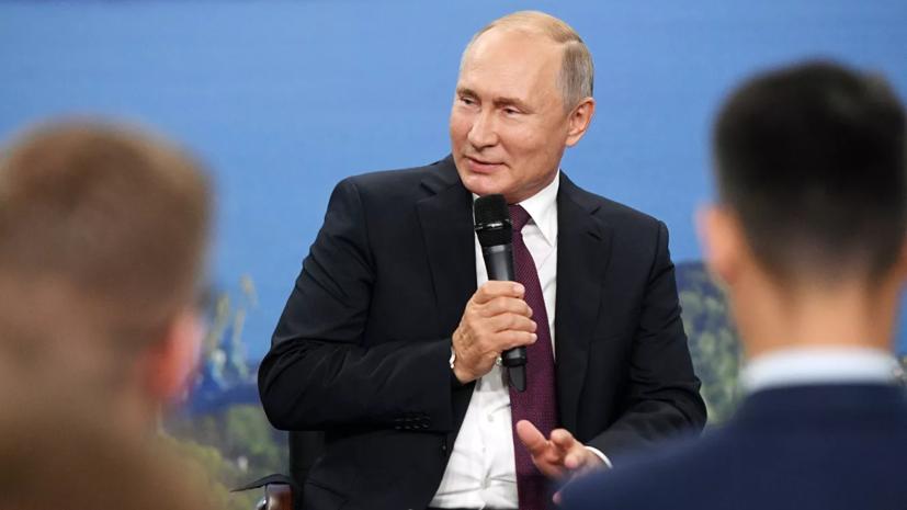 Путин поручил выделить дополнительные средства пострадавшим в Приамурье