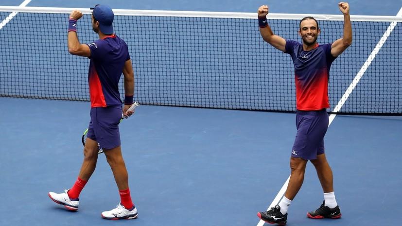 Колумбийцы Кабаль и Фара победили на US Open в парном разряде