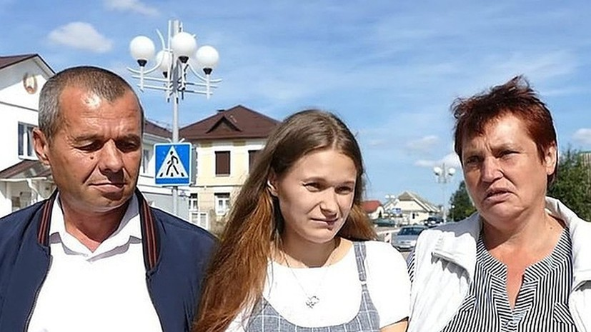 Потерявшейся 20 лет назад в Белоруссии девушке предложили выйти замуж