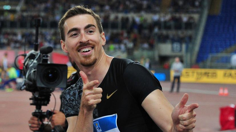 Шубенков завоевал бронзу в финале Бриллиантовой лиги