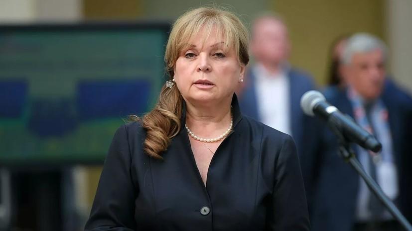 Путин позвонил Памфиловой и выразил надежду на поимку напавшего на неё