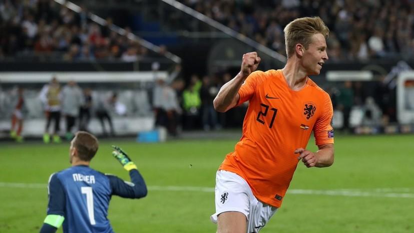 Нидерланды одержали волевую победу над Германией в матче квалификации на Евро-2020