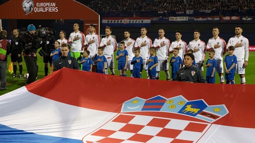 Гол Влашича помог Хорватии разгромить Словакию в отборе на Евро-2020