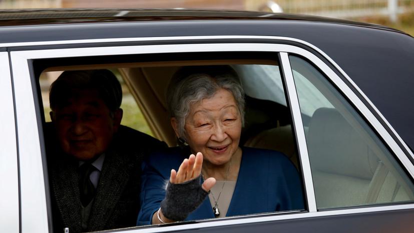 Почётной императрице Японии проведут операцию по удалению опухоли груди