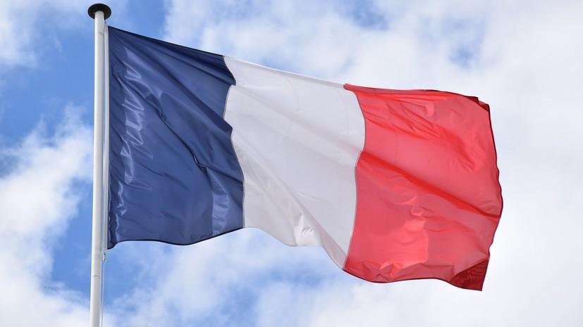 Евродепутат призвал Францию отменить санкции против России