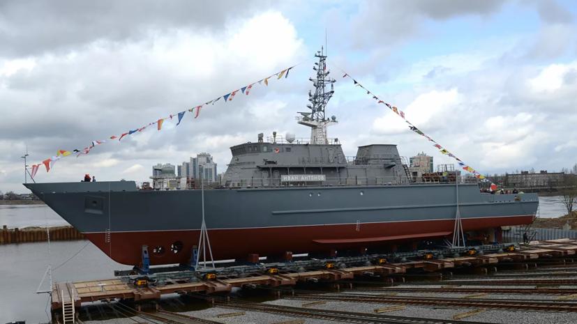 Новый тральщик для Черноморского Флота