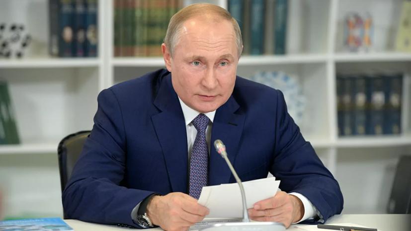 Путин поздравил москвичей и гостей столицы с Днём города