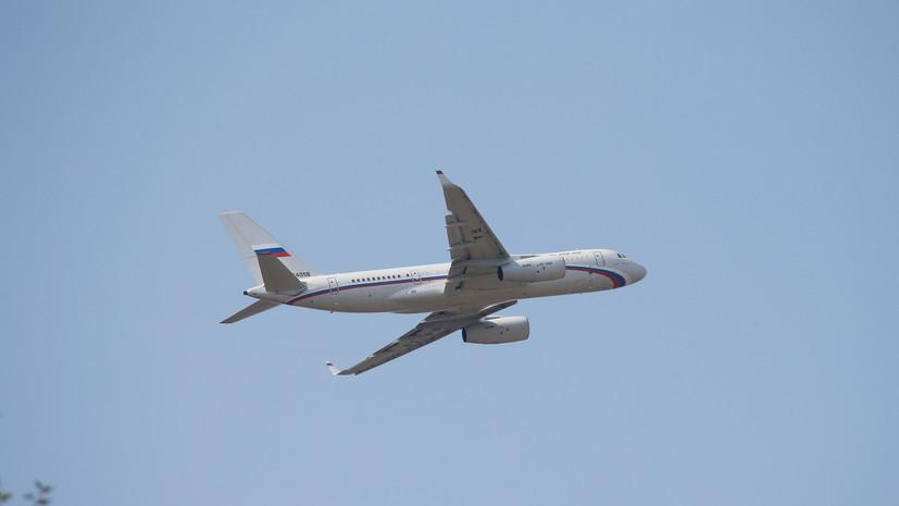 Самолёт с освобождёнными на Украине гражданами прилетел в Москву