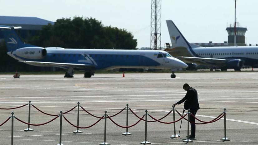 Борт с освобождёнными в рамках обмена украинцами прибыл в Киев