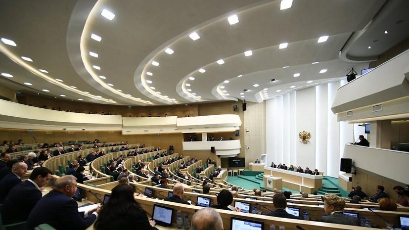 В Совфеде оценили заявление евродепутата об антироссийских санкциях