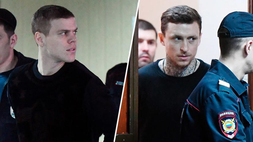 Бышовец сравнил ситуацию Кокорина и Мамаева с делом Стрельцова