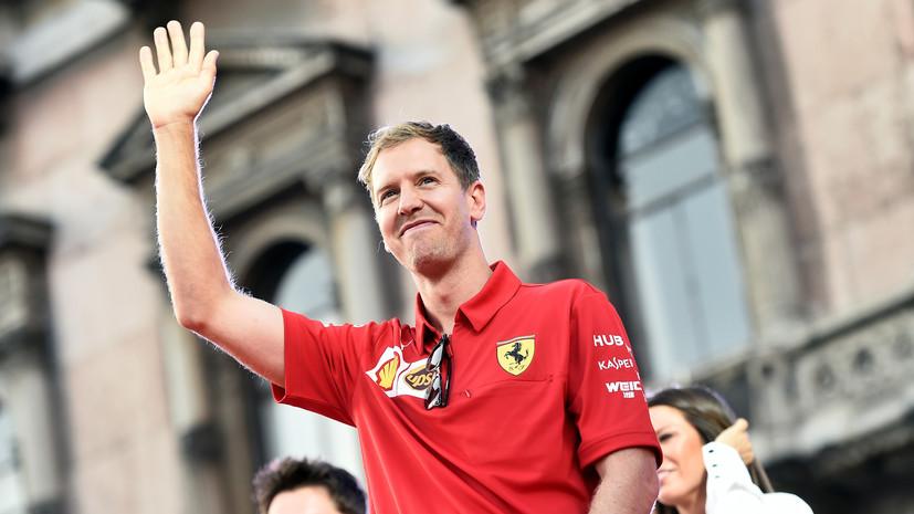 Феттель стал лучшим в третьей практике Гран-при Италии, Квят — 10-й
