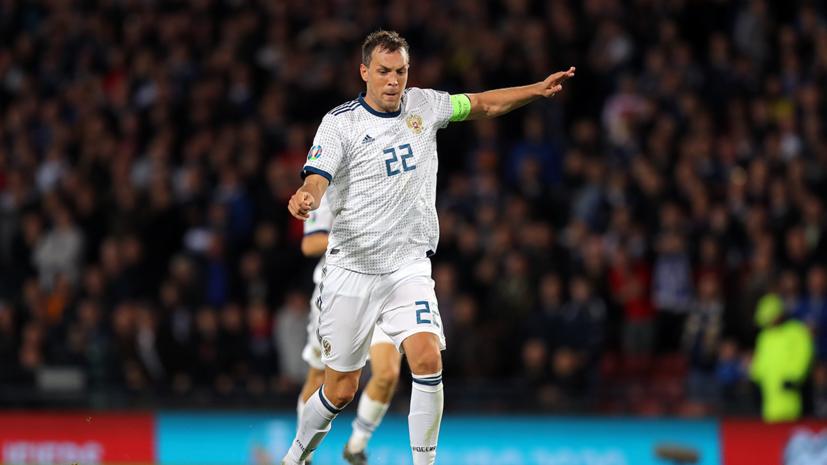 Дзюба обратился к болельщикам сборной России после победы над Шотландией