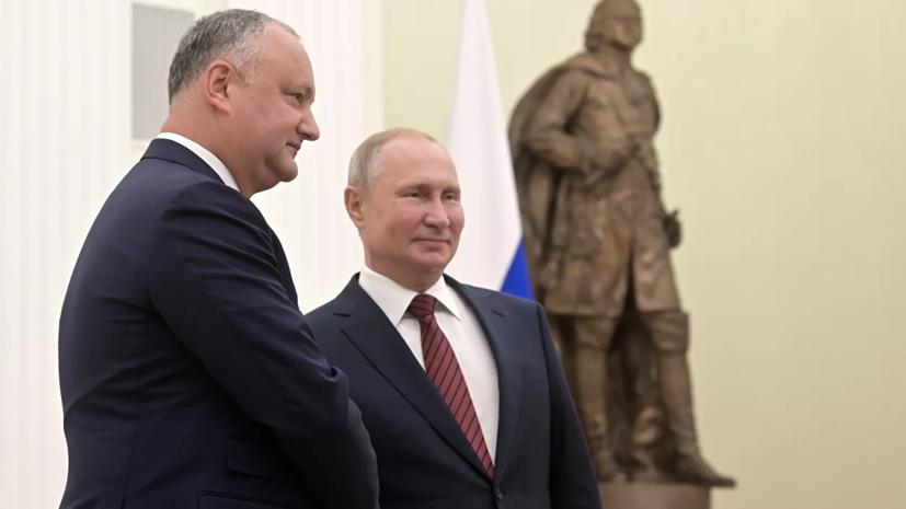 Путин на встрече с Додоном оценил ситуацию в Молдавии