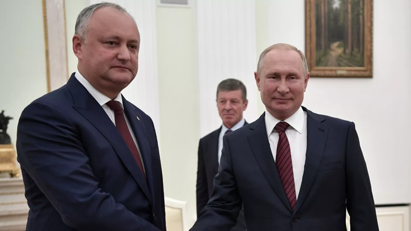 Додон анонсировал снижение цены российского газа для Молдавии