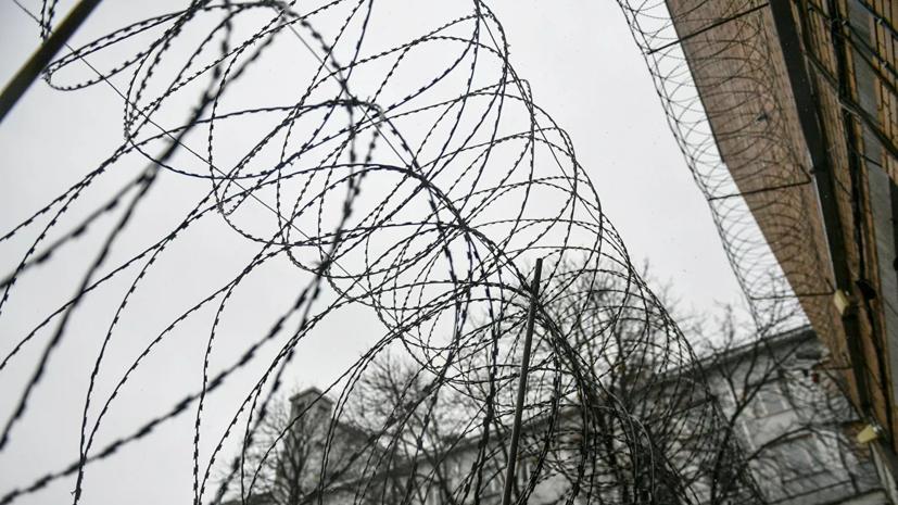 Несколько заключённых в колонии Екатеринбурга порезали себе руки