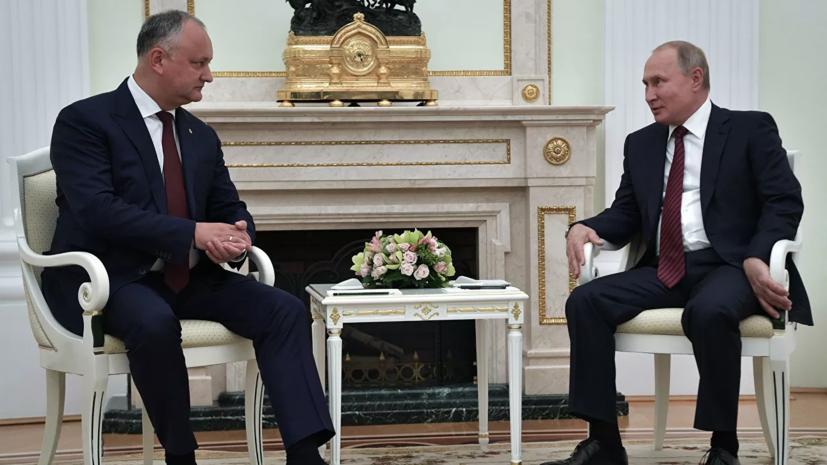 В Кремле рассказали о переговорах Путина и Додона по поводу газа