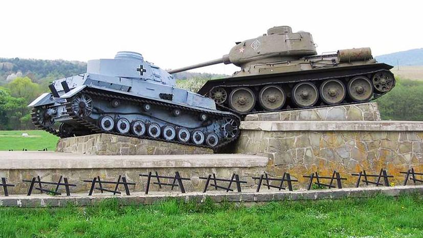 «Предопределило будущие победы»: какую роль в освобождении Чехословакии сыграла Восточно-Карпатская операция