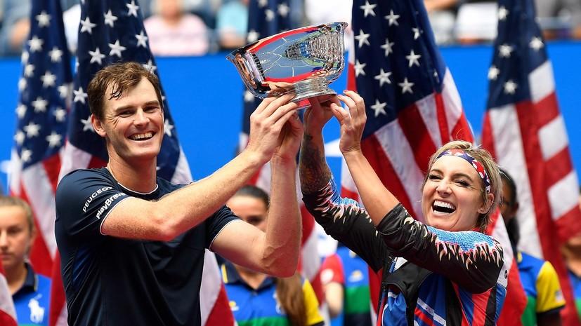Маттек-Сэндс и Маррей стали победителями US Open в миксте