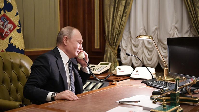 Путин и Зеленский провели телефонный разговор