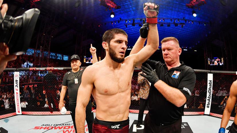 Шестая подряд победа Махачева, эффектный нокаут Салихова и поражение Абдурахимова: как россияне выступили на UFC 242 - RT на русском