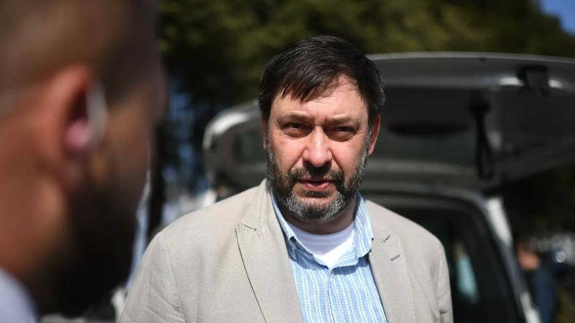 Комитет защиты журналистов прокомментировал освобождение Вышинского