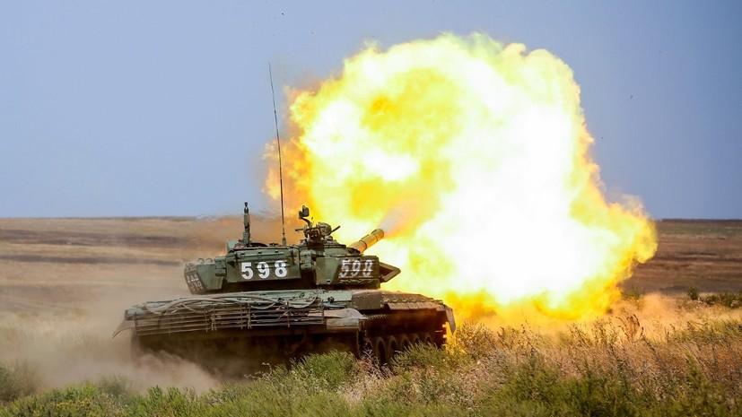 Шойгу оценил вклад бронетанковых войск в обороноспособность России