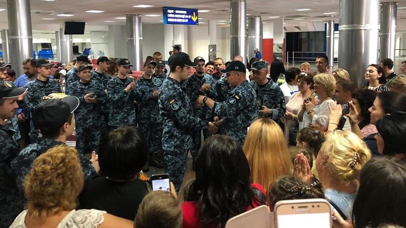 На Украине наградили освобождённых в России моряков