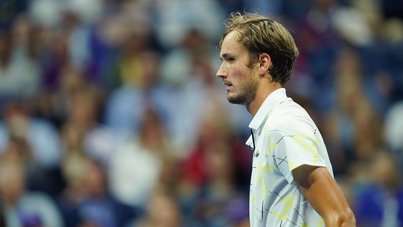 Медведев признался, что будет удивлён освистыванию фанатов в финале US Open