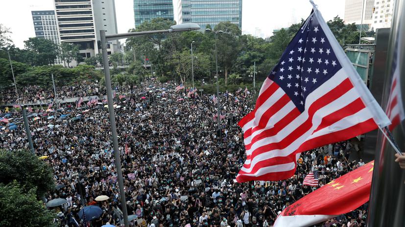 Демонстранты в Гонконге призвали США обеспечить соблюдение их прав