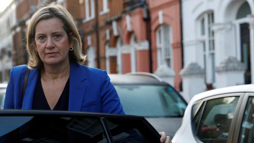 Эксперт прокомментировал отставку министра труда и пенсий Британии