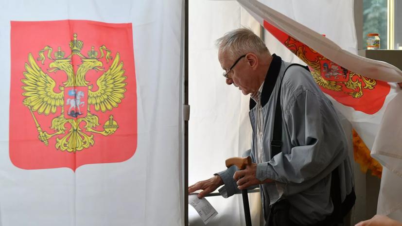 Явка на выборы депутатов Мосгордумы на 15:00 составила 12,31%