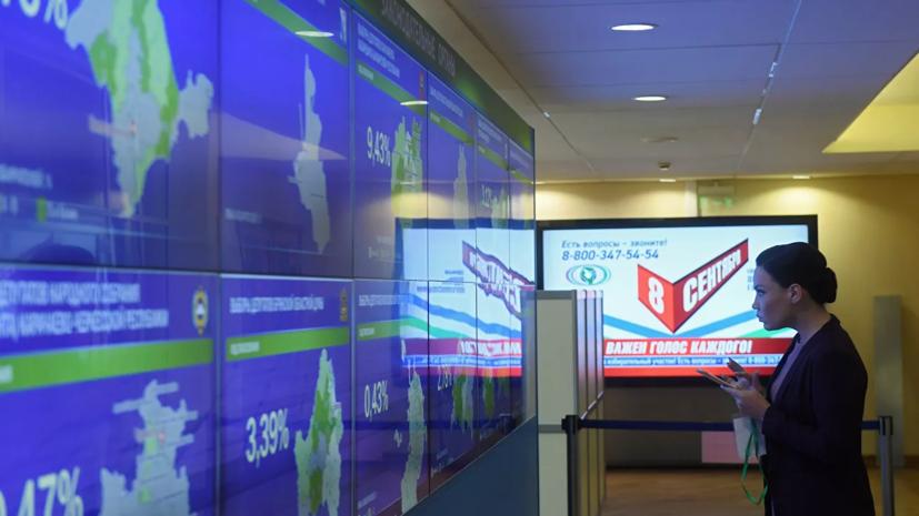 В ЦИК России рассказали о хакерской атаке на портал комиссии