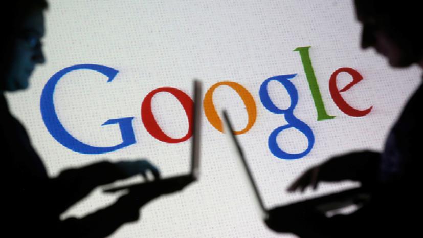Роскомнадзор выявил политрекламу в Google и Facebook в ходе выборов