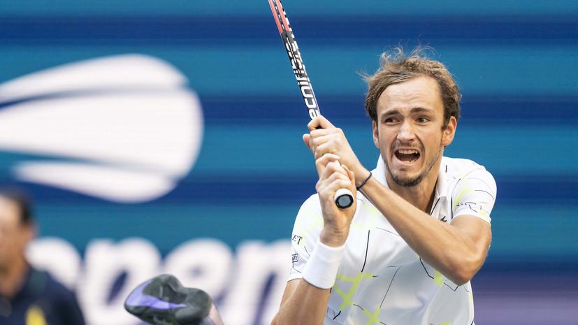 Эксперт считает, что у Медведева хорошие шансы на победу в финале US Open