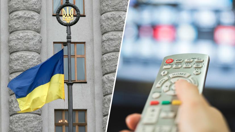 «Методы информационно-психологической войны»: зачем Киев рассчитывает распространить телевещание на Донбасс и Крым