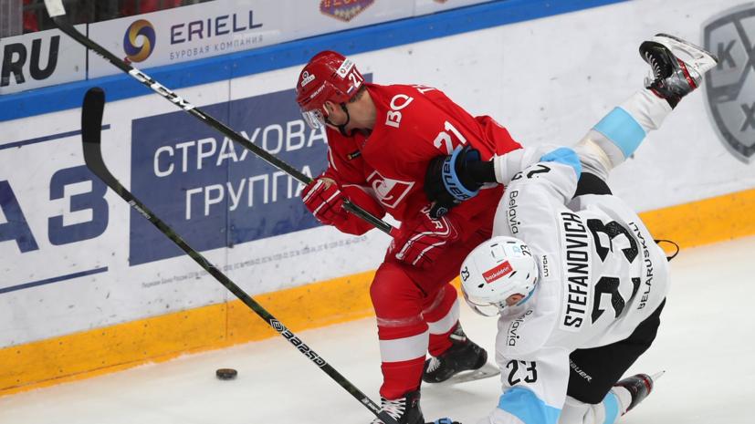 Минское «Динамо» одержало первую победу вчемпионате КХЛ