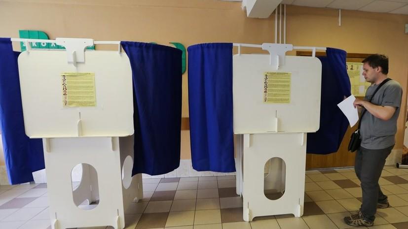 Явка на электронном голосовании в Мосгордуму превысила 90%